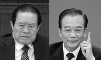 In China, Reformers Call for Disclosure of Assets