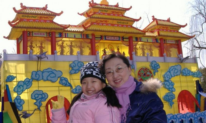 Cui Aimin enjoys time with her daughter in China before her arbitrary detention in late October this year. She now is at risk of trial and long term detention and torture, unless the authorities are compelled to release her. (Courtesy of Lucy Cui)