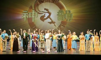Divine Performing Arts Off to Rousing Start for 2009 Season