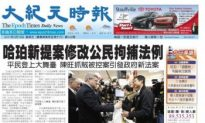 Epoch Times Marks 10 Years in Canada