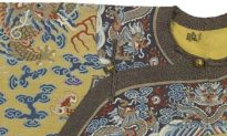 The Qing Dynasty Story: Told Stitch by Stitch