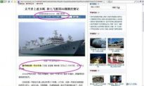 Xinhua Caught Publishing Fake Chinese Spacecraft Article