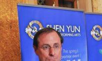 Council Speaker Quinn Discusses New York's Finances