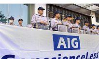 AIG Pays $100 Million in Bonus Money