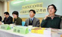 Taiwanese NGOs Concerned About Gao Zhisheng