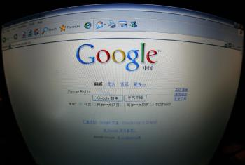 A laptop computer screen in Beijing shows the homepage of Google.cn, 26 January 2006, after Google agreed to censor websites and content banned by the Beijing regime. (Frederic J. Brown/AFP/Getty Images)