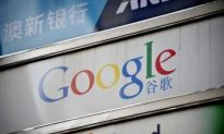 Tech Firms Find Chinese Market Unnavigable