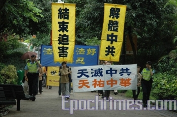 Police officers purposely deviated Falun Gong practitioners who were marching from the planned route to a remote area. (Pan Jingqiao/The Epoch Times)
