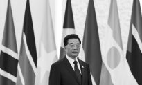 Hu Jintao to Retain Control Over Military: Chinese Official