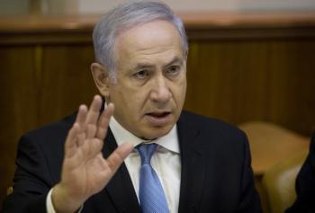 Israel and Turkey to Join UN Inquiry Into Gaza Flotilla Raid
