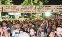 In Israel, 400,000 Join Growing Street Protests