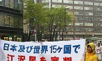 Japan Refuses to Disclose Falun Gong Information To China