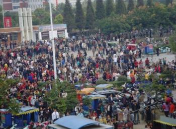 10,000 Jiangsu Residents Rally Against Police Violence