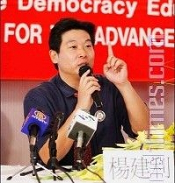 Renowned civil right activist Dr. Yang Jianli. (The Epoch Times)