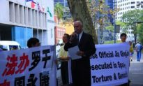 Visiting Chinese Official a Criminal, Say Rights Advocates