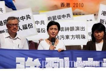 Vice-Chairman of the Hong Kong Democratic Party Emily Lau. (Pan Zaishu/ Epoch times)