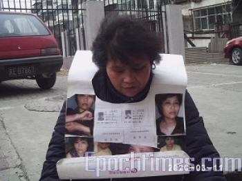 Shanghai petitioner Zhao Lingti. (The Epoch Times)