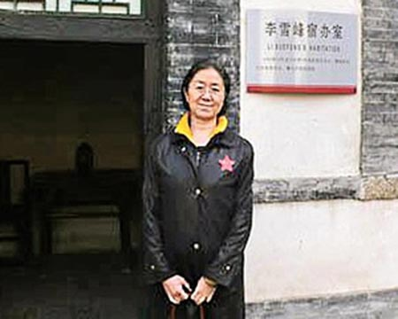 Li Danyu, Bo's first wife, is pictured outside her father Li Xuefeng's office, where she would complain about her former husband's philandering. (Internet image)