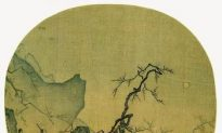 Chinese Painting of the Week—Ma Yuan