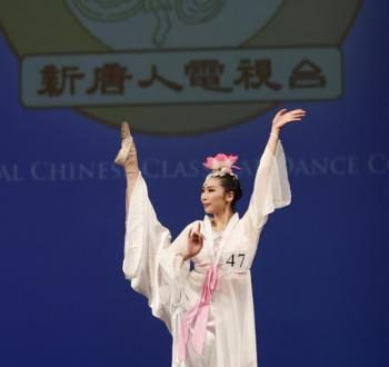 Michelle Ren, Exquisite Chinese Classical Dancer