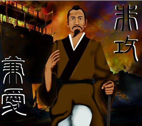 Mozi, the great Chinese thinker for peace and love, illustrated by Zona Yeh. (The Epoch Times)