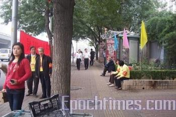 Security guards monitor street activities in Beijing. (The Epoch Times)