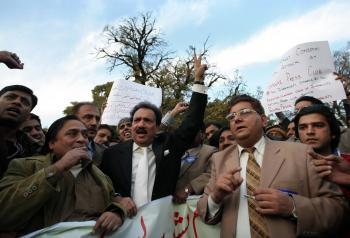 Suicide Bomber Attacks Pakistani Press Club