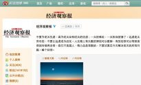 Chinese Newspaper Shut Down Over Flood Reporting… or Was it?