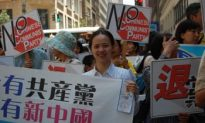Support for 'Quit the CCP' on Show