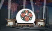Pavilion to Showcase Culture, Aboriginal Traditions