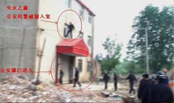 Police are documented in this photo to enter the backdoor of Wu's building to set it on fire. (Photo submitted by Wu Zhonghua)