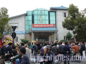 Villagers protest outside of the Caozhuang Village Committee   (The Epoch Times)