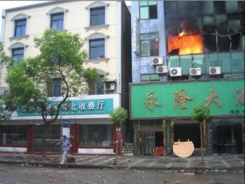 A scene in Shishou City on June 20.  (bbs.163.com)