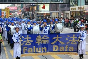 The parade was led by the Tianguo Band (Li Ming/The Epoch Times)