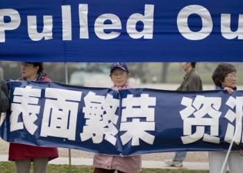 Protesters rally in Washington, DC, supporting Chinese who have renounced the Chinese Communist Party. (The Epoch Times)