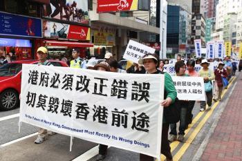 'Protect Shen Yun, Protect Hong Kong' march on Jan 31. (Li Ming/The Epoch Times)