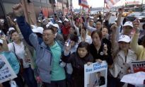 Crowd Protests at Chinese Consulate on Tiananmen Anniversary
