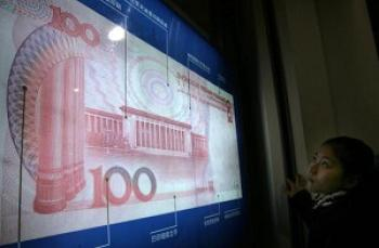 It is unclear whether the RMB will appreciate or depreciate. (AFP/Getty Images)