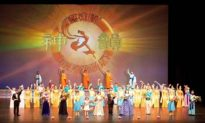 Unveiling the Essence of Classical Chinese Dance