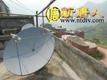 Reporters Without Borders Confirms Satellite Company Bowed to Chinese Regime