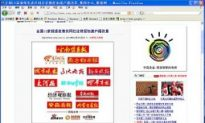 China's Household Registration System Criticized