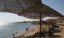 Sharm el-Sheikh: A Profile of Sharm el-Sheikh, Mubarak's New Home