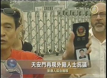 A plainclothes policeman tells NTDTV to stop filming the arrest.  (NTD News)