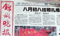 Newspaper Suspended for Showing Anti-Communist Party Slogan on Front Page