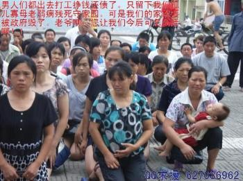 In Chinese it reads: 'Our men have left home to make money in order to pay off loans [made to purchase the buildings]. Only us children, wives, and elderly are left to guard our homes, which will soon be destroyed by the government. How are we to live?!' (Provided by the appellant)