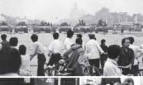 The Chinese Communist Party: Past and Present