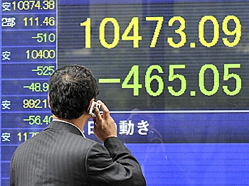 Financial Crisis Hurts U.S. Retirement Funds