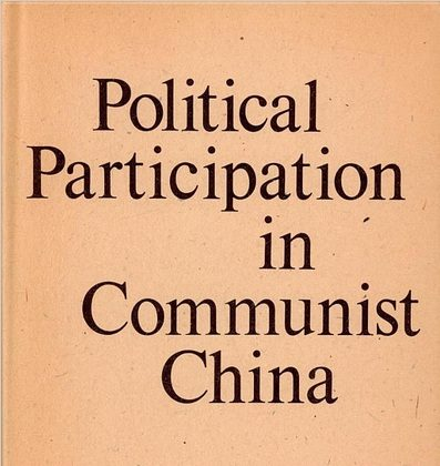 "The cover of James Townsend's ""Political Participation in Communist China."" (University of California Press)"