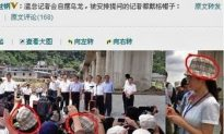 Chinese Premier's 'Sick' Claim at Train Crash Press Conference Questioned