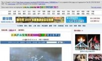 Flower Story Sparks Controversy for Chinese State Media